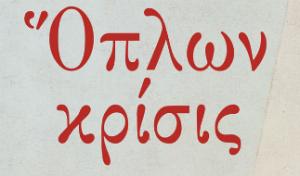 oplon_cvr_323