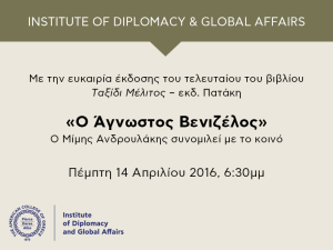 Diplomacy14-4